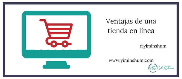 Ventajas de una tienda en línea imagen