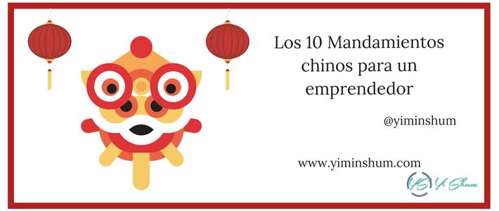 Los 10 Mandamientos chinos para un emprendedor imagen