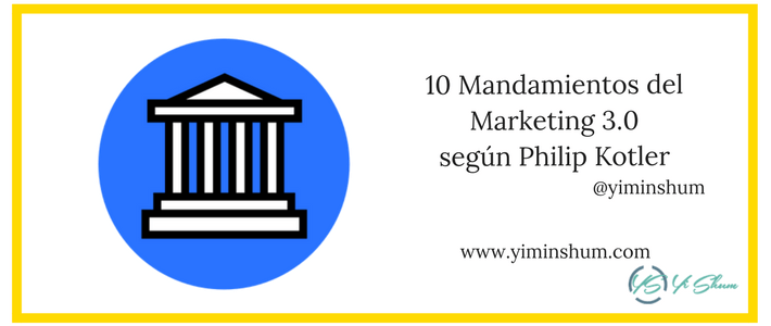 10 Mandamientos del Marketing 3.0 según Philip Kotler