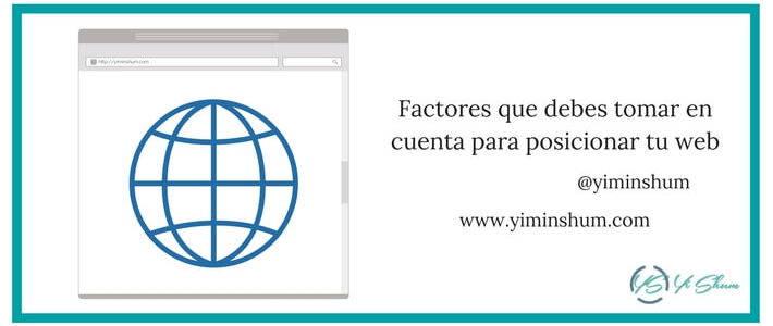 Factores que debes tomar en cuenta para posicionar tu web imagen