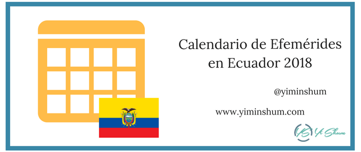 Calendario de Efemérides en Ecuador 2018 imagen