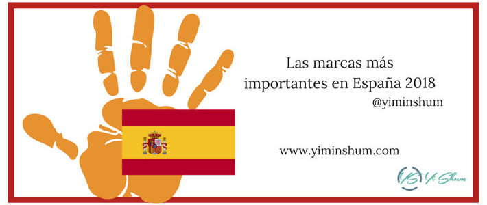 Las marcas más importantes en España 2018 imagen