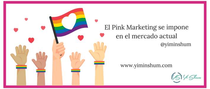 El Pink Marketing se impone en el mercado actual