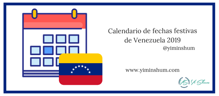 Calendario de fechas festivas de Venezuela 2019 imagen