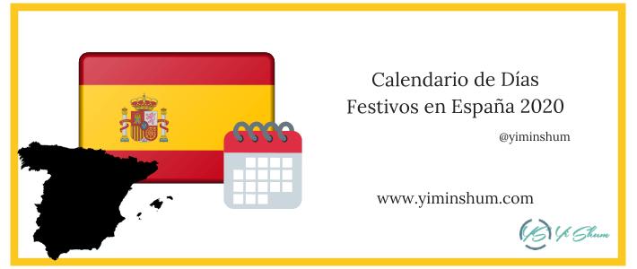 Calendario de Días Festivos en España 2020 imagen